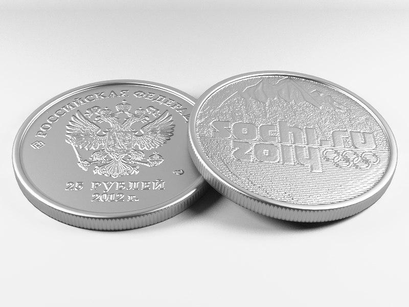 25 rubles mountains Sochi