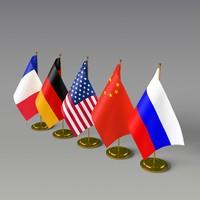 french flag 3D models