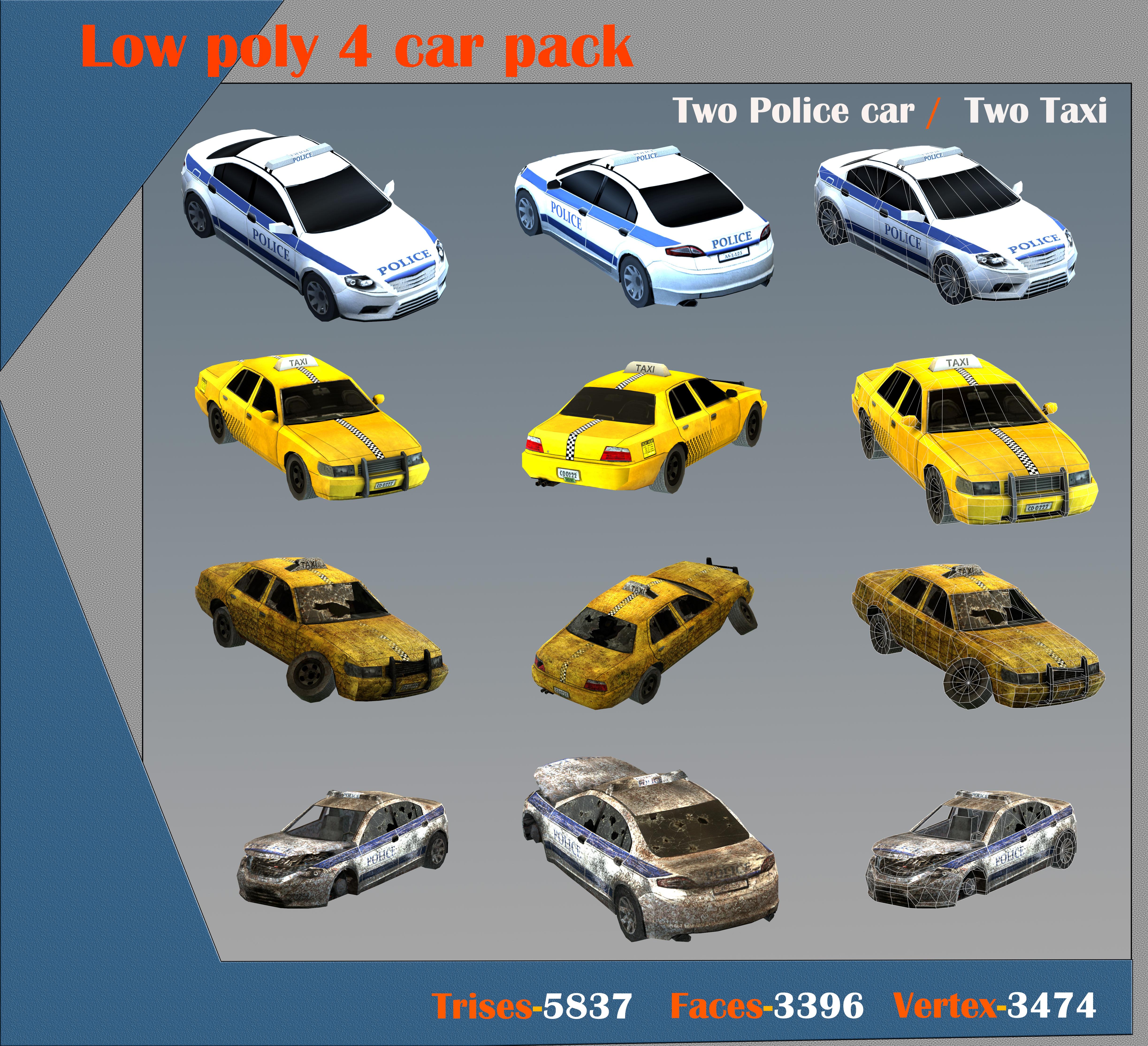 car-pack4.jpg