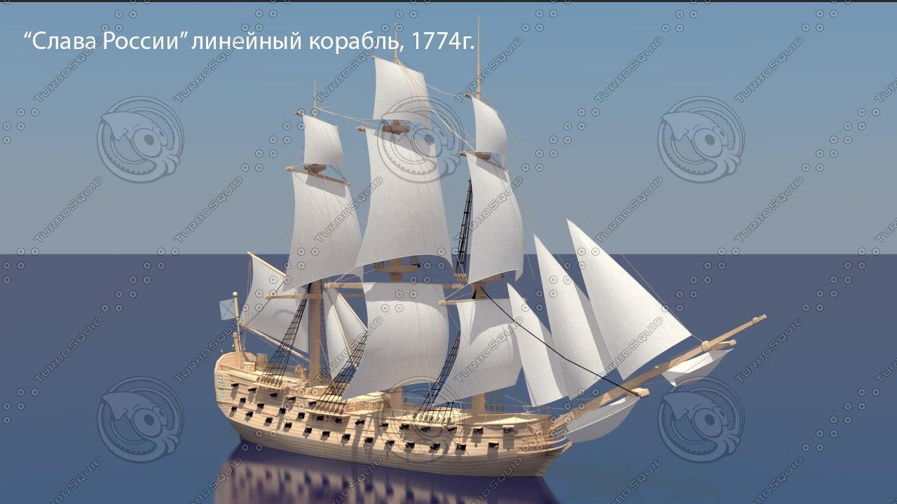SlavaRossii.png