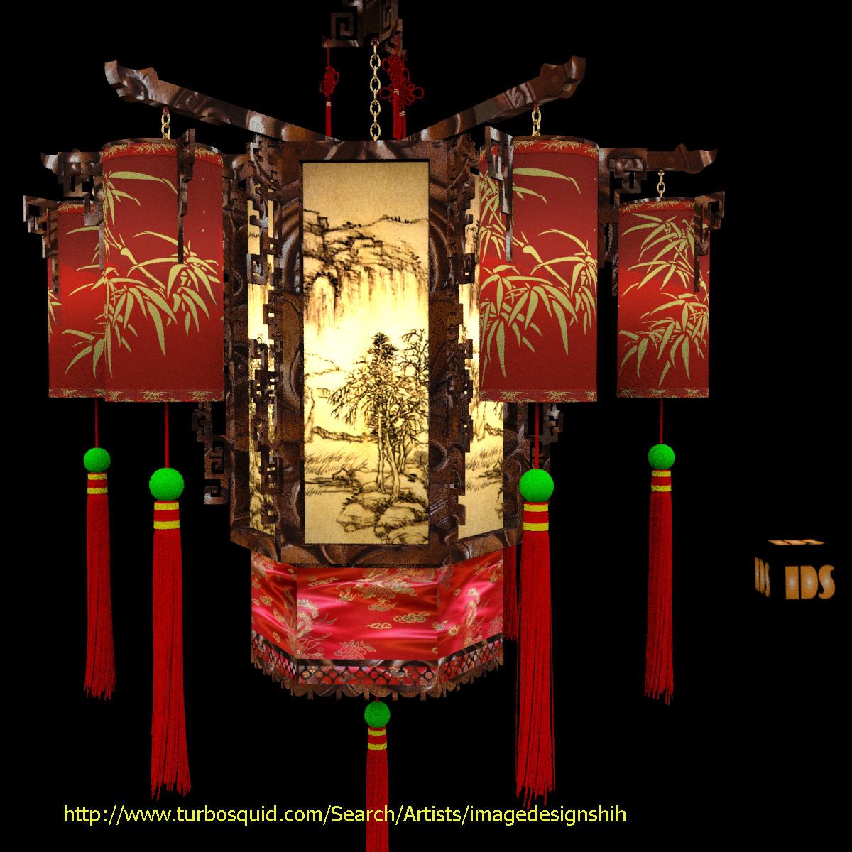 chinese_palace_frame_lanternA_logo.jpg