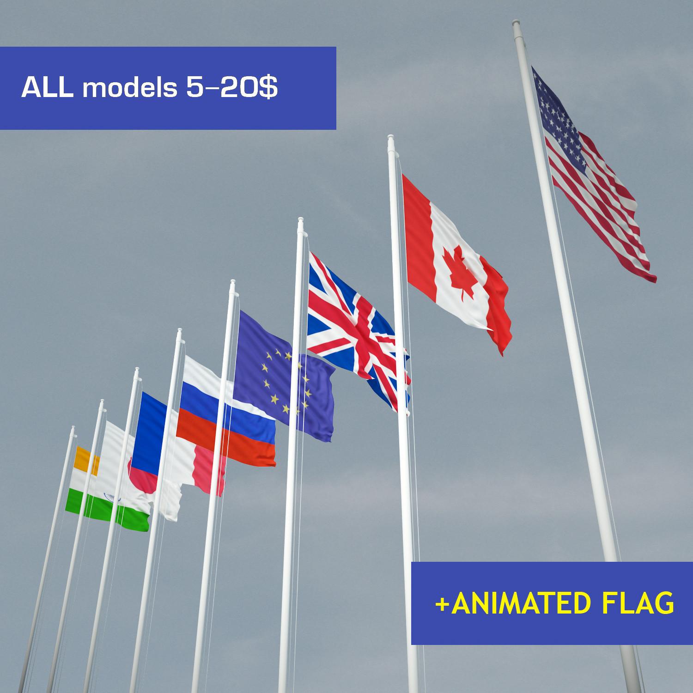 flags-000000-opo.jpg