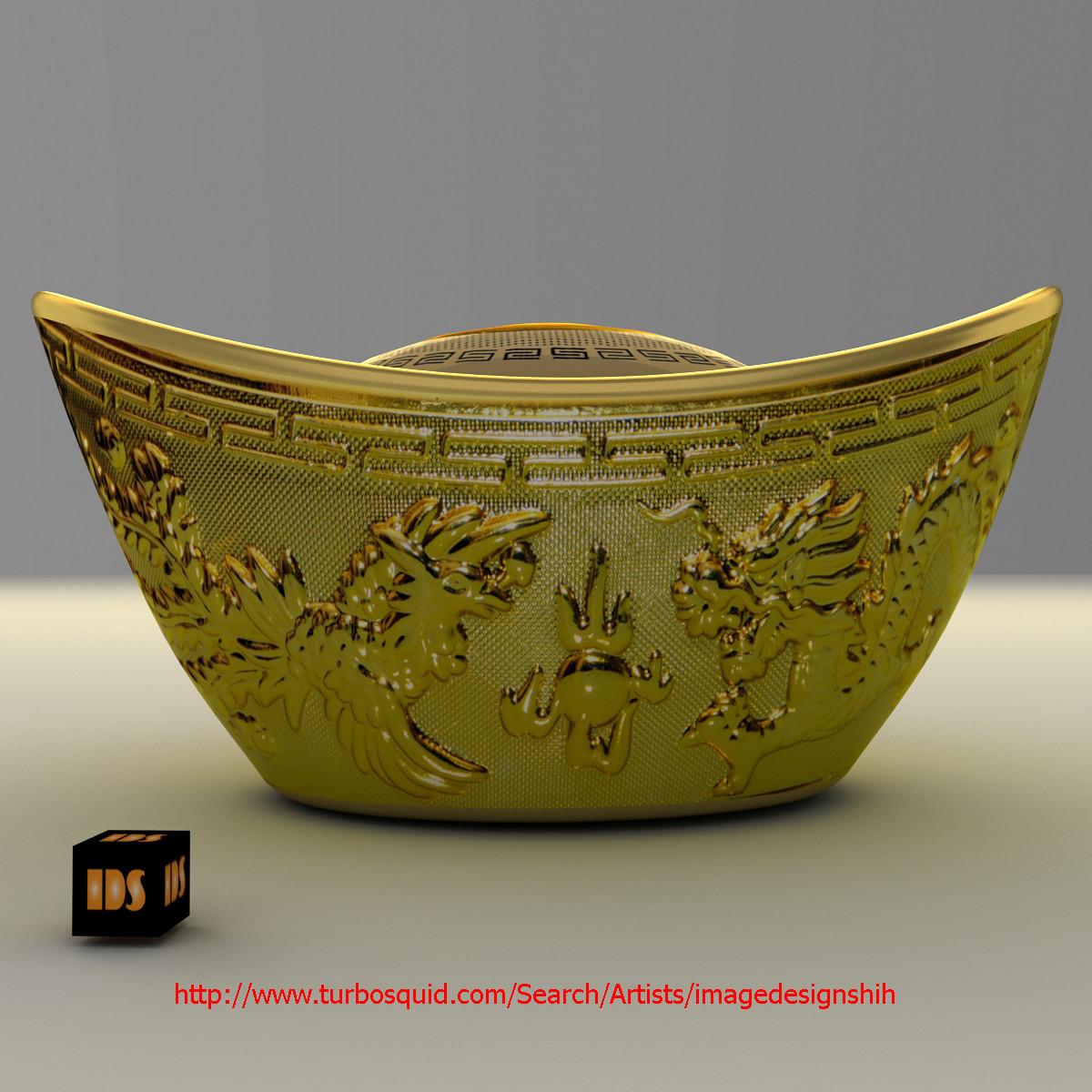 yuanbao_patternH_logo.jpg