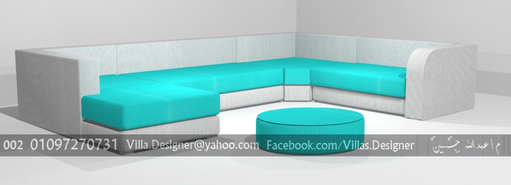 3d Modern L Shape Sofa