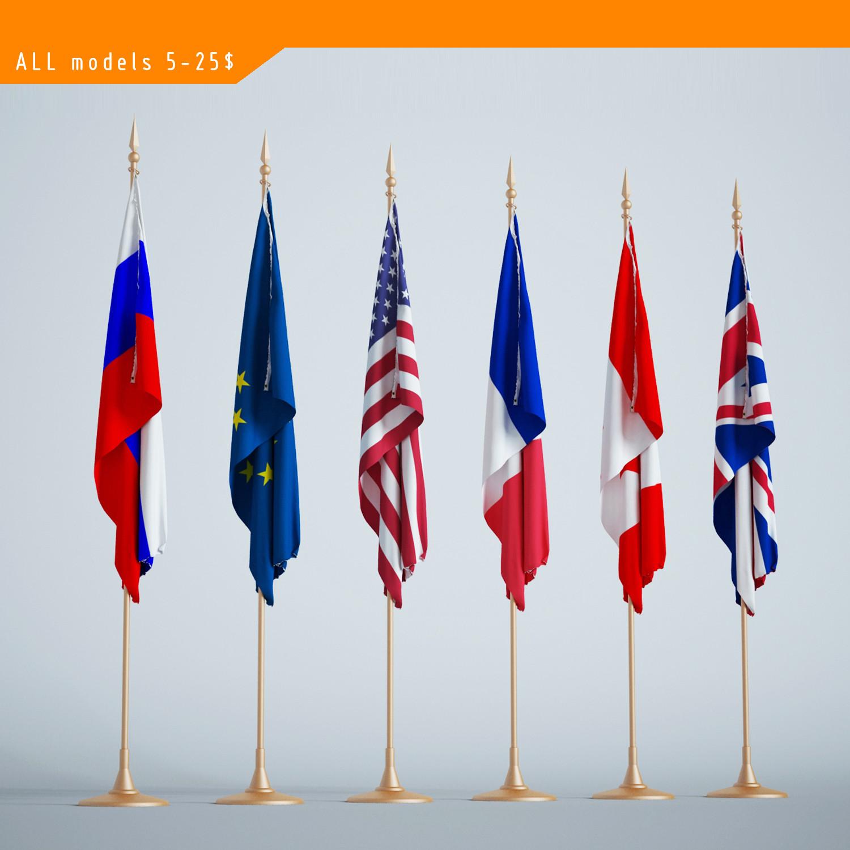 flag-0000000.jpg
