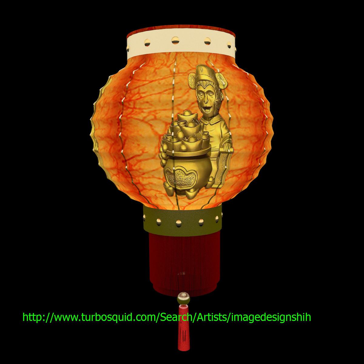 chinese_new_year_red_lanternA_logo.jpg