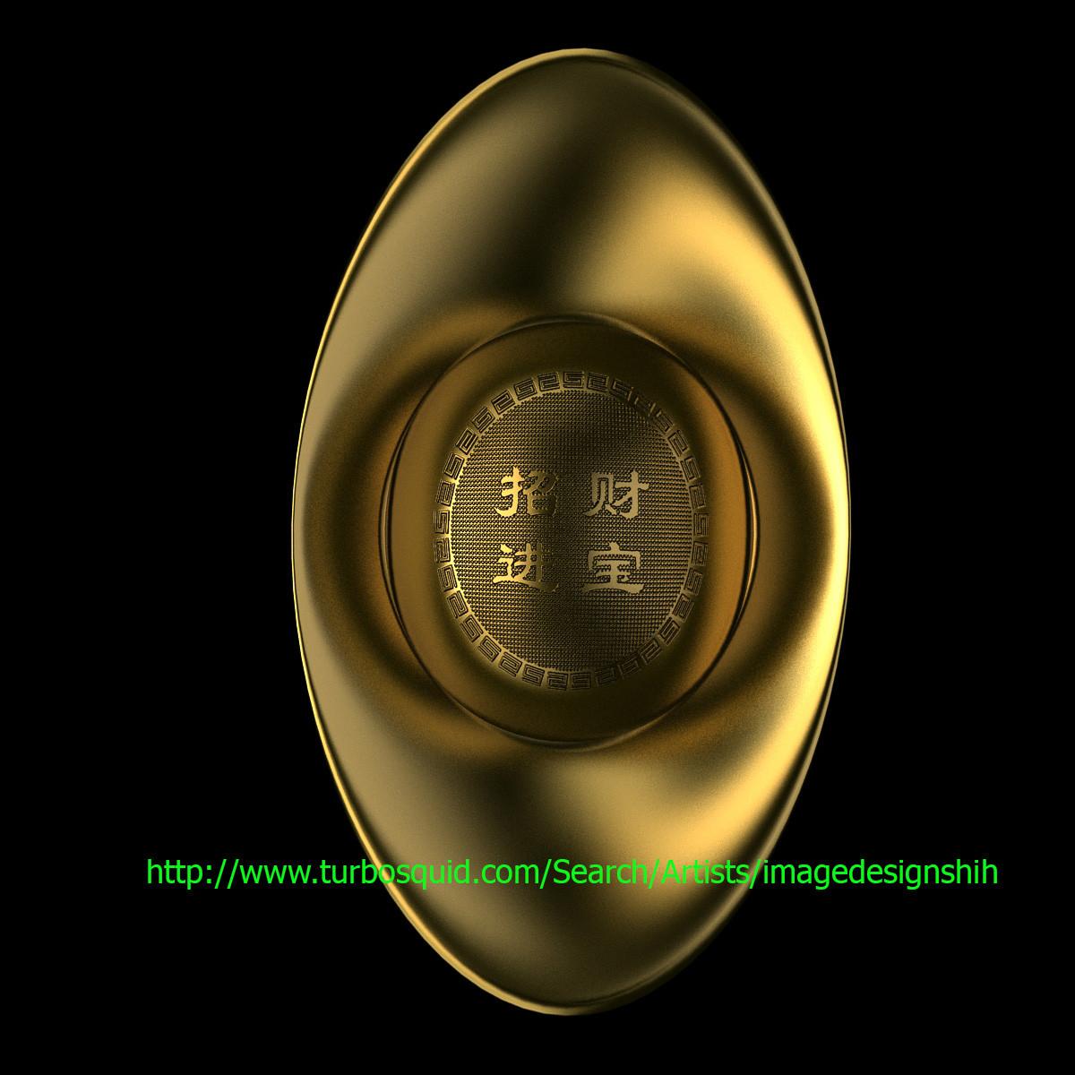 chinese_yuanbao_spline_logo.jpg