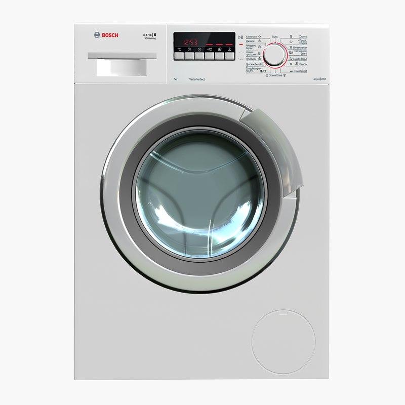 WashingMachine.Bosch.WLK2424ZOE.0029.jpg