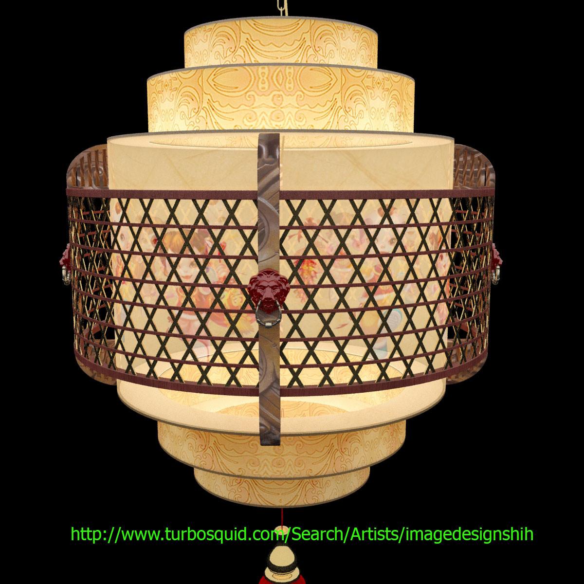 chinese_palace_lamp_logo.jpg