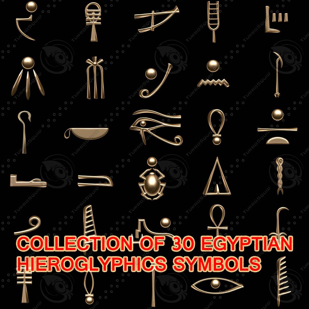 Egyptian symbol all 04.jpg